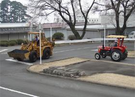 特殊 トラクター 大型